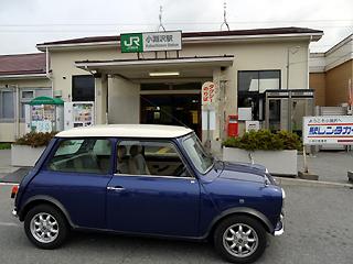 Minimini1_20090706