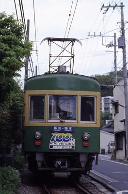 R8eno10_20100627_2