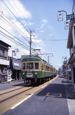 R8eno3_20100627