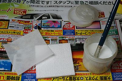 Kusamaki3_20101031