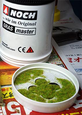 Kusamaki4_20101031