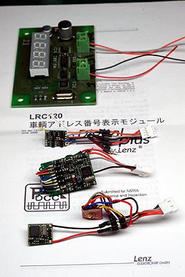 Railcomtest7_20101120