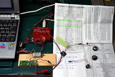 Dcc_speaker3_20110519