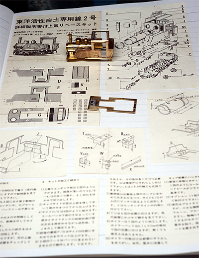 Toyokase5_20110619