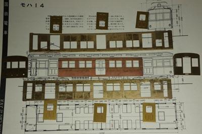 Tatsutakumoha2_20121007