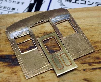 Tatsutakumoha4_20121007