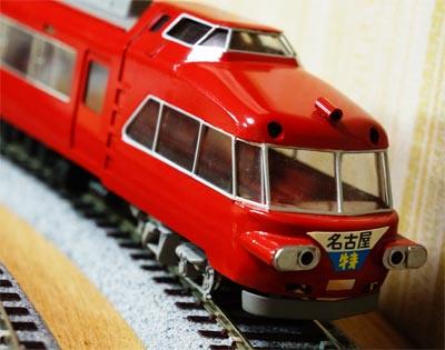 Tue6_20121218