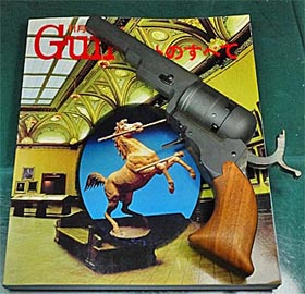 Coltgun2_20130706