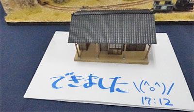 Kei1510_20190929
