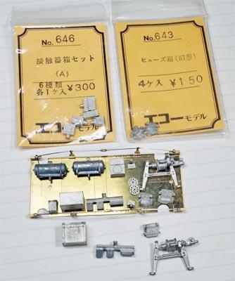 Ueda4_20210207